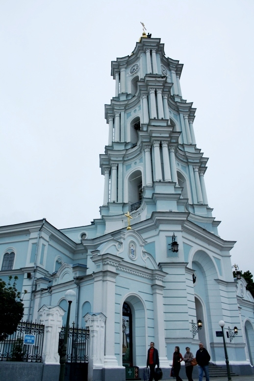 Sumy-1