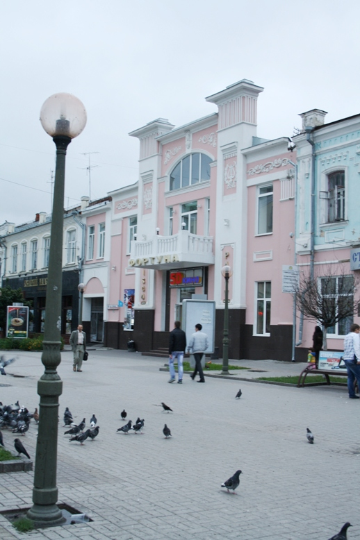 Sumy-10