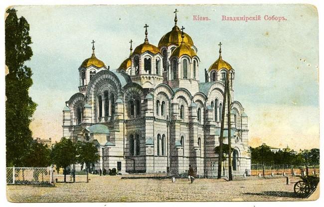 1900-е-годы-Владимирский-собор-e1343497080422