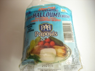 Salat s halumi-2